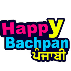 Happy Bachpan - Punjabi old