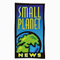 Smallplan8news