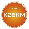 k26km