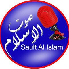 Faisal Islamic TV