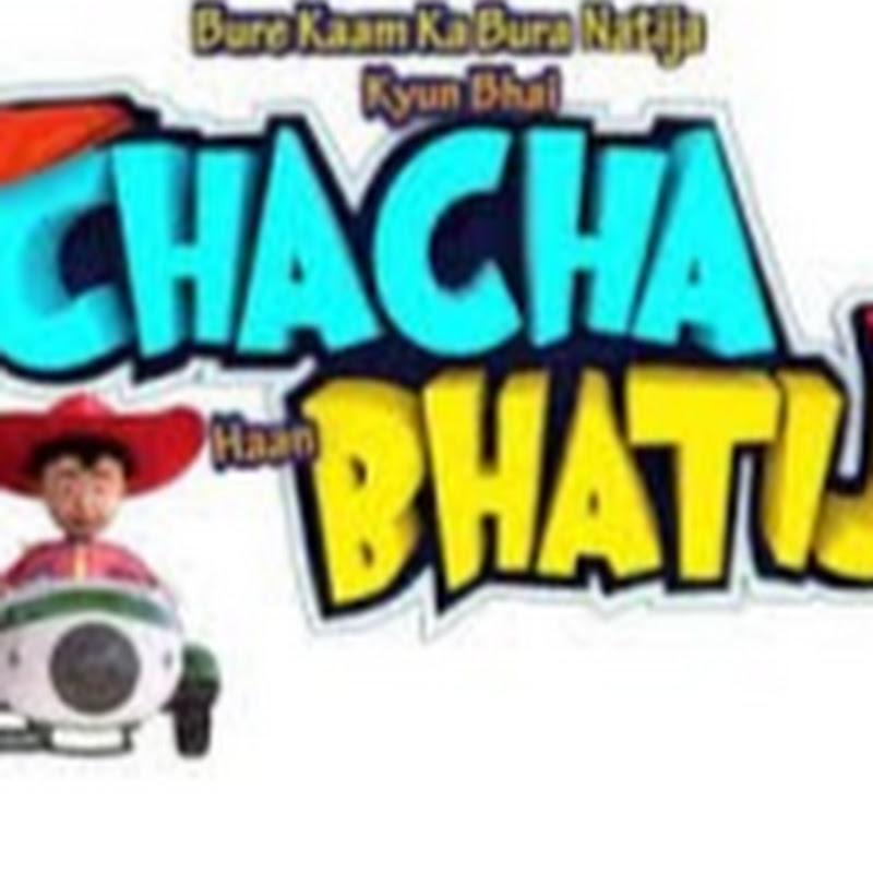 Chacha Bhatija - Topic - 2