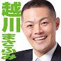 KoshikawaChannel