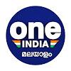 Oneindia Malayalam   വണ്ഇന്ത്യ മലയാളം