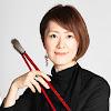 Japanese Calligrapher Yabe Chosho