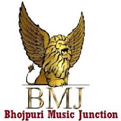 BMJ-BHOJPURI MUSIC JUNCTION
