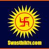 SWASTHIKTV.com