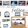 feliceshop