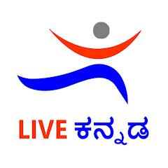 Live Kannada
