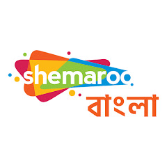 Shemaroo Bengali's channel picture