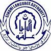 Sindhi Language Authority