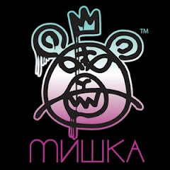 MishkaLyrics