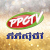 PPCTV Official Channel