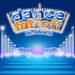 DanceYourFatOff