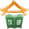 Learning center of chinese language