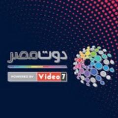 Video Youm7   قناة اليوم السابع
