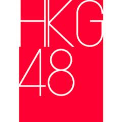 HKG48
