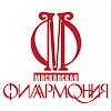 Moscow Philharmonic Society   Московская филармония