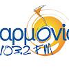 RADIO ARMONIA 103,2 FM SAMOS