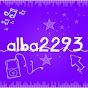 Alba Momsen
