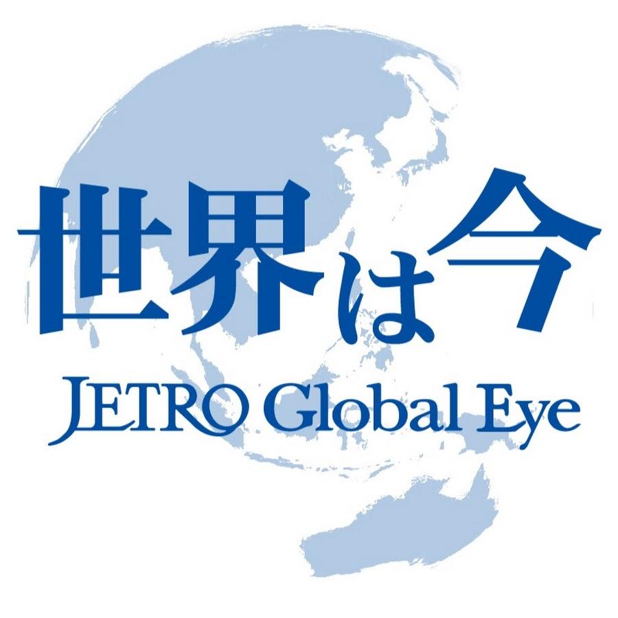 世界は今 jetro global eye youtube