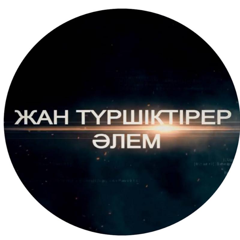 ЖТӘ Жан түршіктірер әлем, Есбол Қарағұлмен