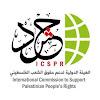 ICSPR