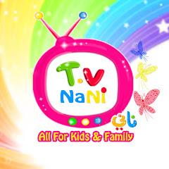 ناني NaNi TV