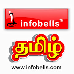 infobells - Tamil's channel picture