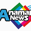 Anamai_NEWS
