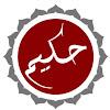 Initiative on Islam & Medicine