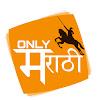 OnlyMarathi.Com