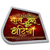 Saas Bahu Aur Betiyaan Channel Videos