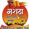 aBNNI TV is Now MarathaKrantiNewsNetwork