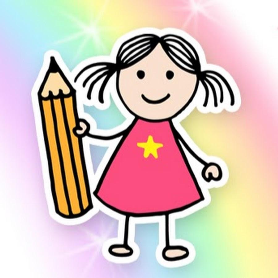 Easy Kids Drawings - YouTube