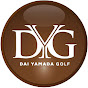 -DYG- YouTube Official Page(DAI YAMADA GOLF)
