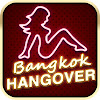 HangoverTour