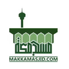 Makkah Masjid Chennai