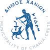 Δήμος Χανίων - Συνεδριάσεις
