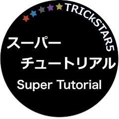 TRICkSTAR5