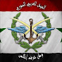 Th3Pr0SyriaAlAssad