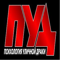 Alex Stoyanov