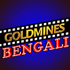 GoldminesBengaliMovies's channel picture