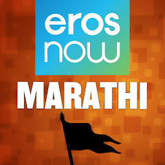 Eros Marathi's channel picture
