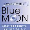 soundwareBluemoon