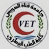 Faculty of Veterinary Medicine Suez Canal University channel