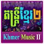 Khmer Music II