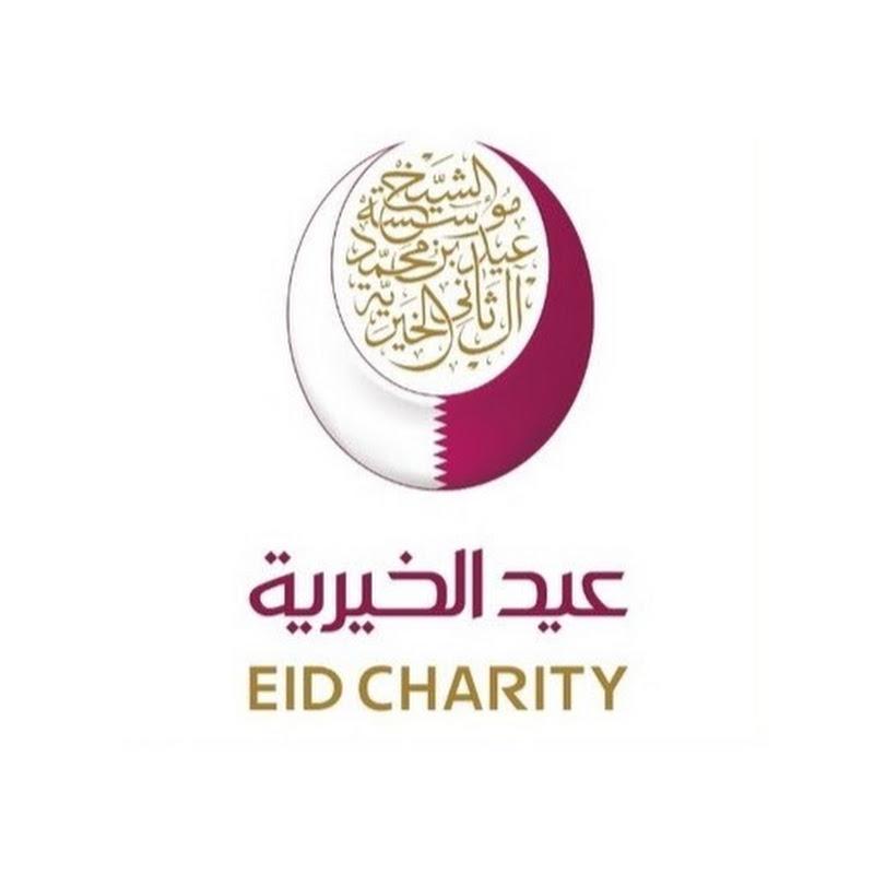 eidcharityqatar مؤسسة عيد الخيرية