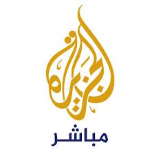 Al Jazeera Mubasher ???? ??????? ?????