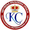 Kraljevina Srbija