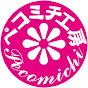 ペコミチ工房 Pecomichi-Studio